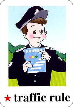 pep小学英语单词卡片六年级上册[120p]
