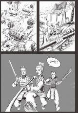 兵马俑复活-兵临城下的决战3