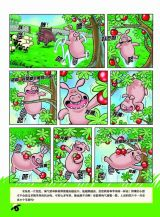 小羊肖恩-疯狂弹簧4