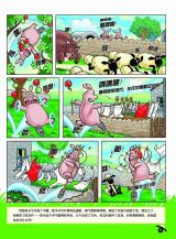 小羊肖恩-疯狂弹簧5