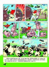 小羊肖恩-疯狂弹簧6