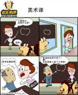 疯狂刺猬漫画3