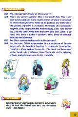 新起点小学英语课本六年级下册 6