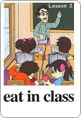 新版小学英语单词卡片-六年级上册5