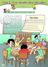 新版小学英语课本(六年级上册)3