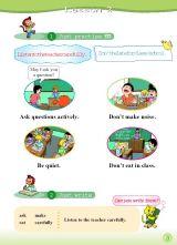 新版小学英语课本(六年级上册)4