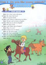 新版小学英语课本(五年级下册)3