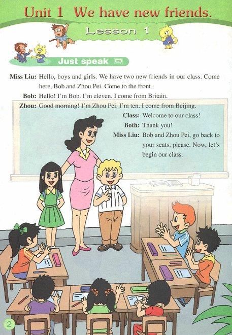 五年级上册英语绘本_五年级上册英语_五年级上册手抄报_银澜手机图片
