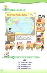 新版小学英语课本(五年级上册)5