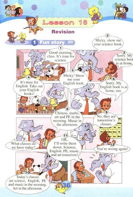 新版小学英语课本(四年级下册)[95p]