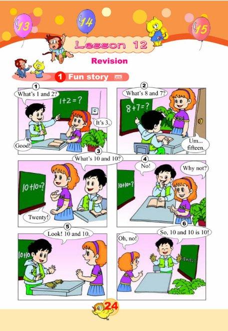 新版小学英语课本 四年级上册 英语图书绘本高清图片
