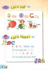 PEP小学英语课本(三年级下册) 6