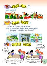 PEP小学英语课本(六年级上册) 5