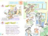 PEP小学英语课本(五年级上册) 3