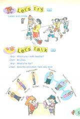 PEP小学英语课本(五年级上册) 5