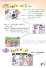 PEP小学英语课本(四年级下册) 6