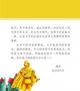快乐王子(最美的童话)3