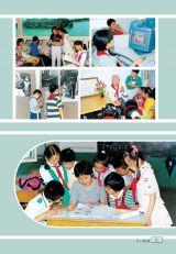 苏教版小学语文第11册电子书4