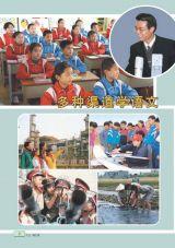 苏教版小学语文第10册电子书3