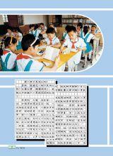 苏教版小学语文第9册电子书3