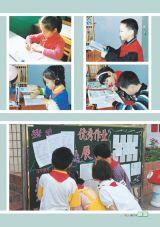 苏教版小学语文第6册电子书6