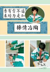 苏教版小学语文第5册电子书4