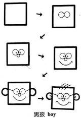 正方形变变变3