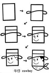 正方形变变变6