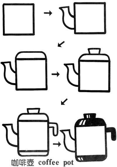 正方形变变变 学习绘画简笔画 涂色图片