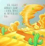 辛苦的小天使-医生(心灵成长图画书)3