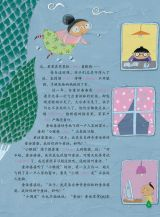 《宝葫芦》2011-09月5