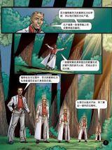超级科学家-走进食物链世界5