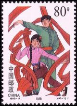 56个民族邮票
