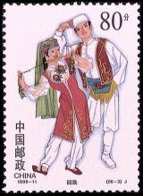 56个民族邮票3