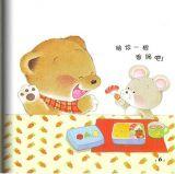 小熊宝宝-3午饭6