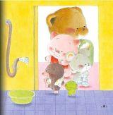 小熊宝宝-7洗澡3