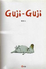 Guji Guji2