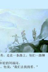 石头汤(琼・穆特)5
