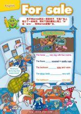 天天爱英语-2011年10月刊2