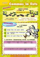 天天爱英语-2011年10月刊5