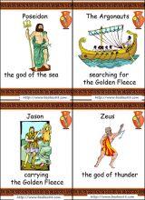 希腊神话卡片5