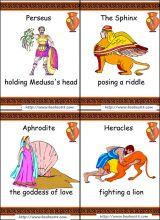希腊神话卡片6