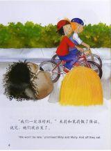 骑车旅行记4