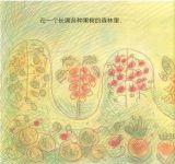 爱吃水果的牛4