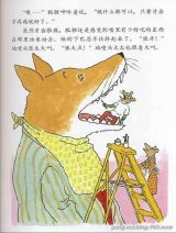 老鼠牙医-地嗖头6