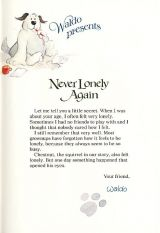 never lonely again5