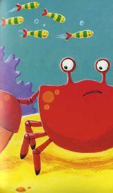 笨拙的螃蟹4