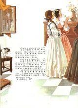 灰姑娘(彩色世界童话)2