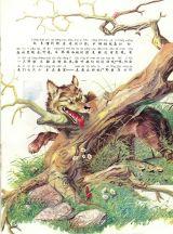 儿童英语幽默小故事_大野狼和七只小山羊[24P]_童话绘本图书在线阅读 - 【宝宝吧】