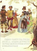 美女和野兽(彩色世界童话)2